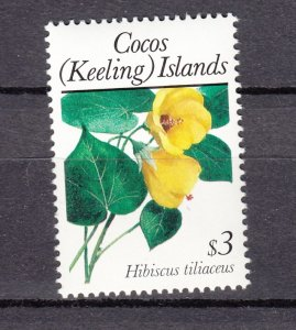 J28383, 1988-9 Cocos islands hv of set mnh #198 flower