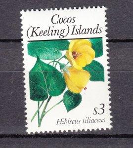 J28383, 1988-9 Cocos islands hv of set mnh #198 flower