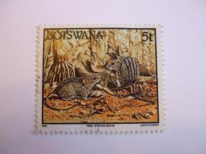 Botswana #521 used