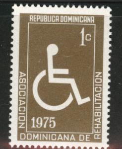 Dominican Republic Scott RA70 MH* 1975 postal tax stamp
