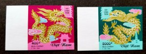 Vietnam Year Of The Dragon 2000 Lunar Chinese Zodiac (stamp) MNH *imperf *rare