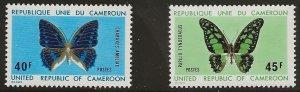 Cameroon (1972)  - Scott # 548 - 549,  MH
