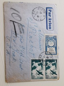 FRANCE 1946 EARLY AIRMAIL POSTAL COVER TO NEW YORK -USA