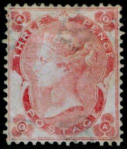 SG77, 3d pale carmine-rose, M MINT. Cat £2700. QA