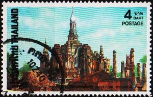 Thailand. 1988 4b S.G.1326 Fine Used