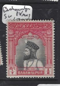 PAKISTAN BAHAWALPUR (P3001B)  SG 18  MOG