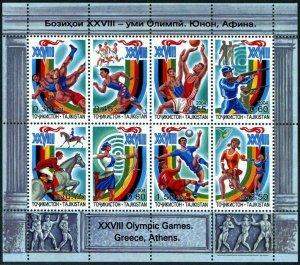 Tajikistan 244 af sheet,MNH. Olympics Athens-2004.Wrestling,Track,Basketball,