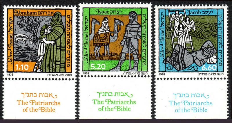 Israel MNH 701-3 W/Tabs The Patriarchs Of The Bible 1978