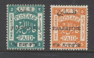 Palestine Sc 16d, 19a MLH. 1920 issues with 8mm Arabic overprint, perf 15x14
