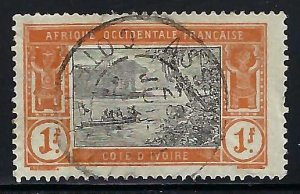 Ivory Coast 71 VFU V409