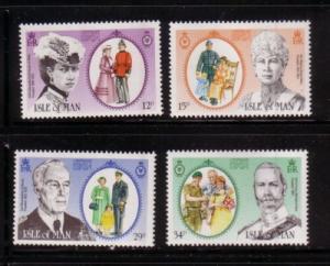 Isle of Man Sc 287-0 1985 SSA stamp set mint NH