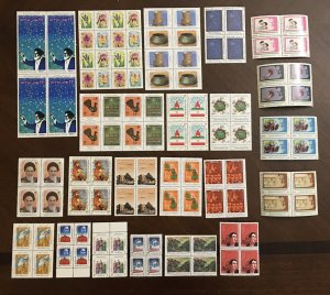 middle east,world wide,rare, old stamps, pars, Year Set 1990(1369)