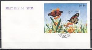 Bhutan, Scott cat. 1243. Monarch Butterfly s/sheet. First day cover. *