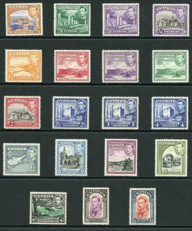 Cyprus SG151/63 1938-51 KGVI Set of 19 Wmk Mult Script CA M/M