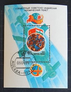 Space, USSR, (1995-T)