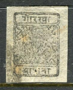 NEPAL; 1899-1900 early local issue Imperf , 1/2a. value