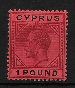 CYPRUS SG101 1923 £1 PURPLE & BLACK ON RED MTD MINT
