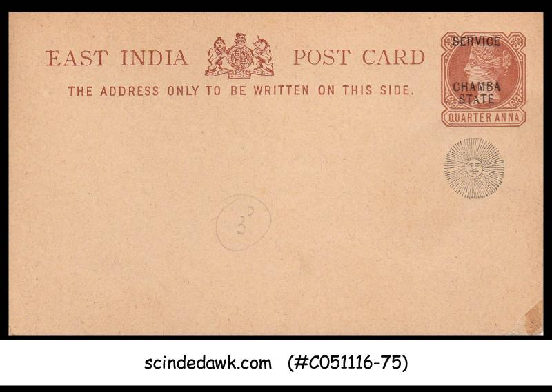 CHAMBA - 1/4a QV SERVICE POSTCARD Overprinted on EAST INDIA - MINT