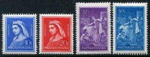 HERRICKSTAMP HUNGARY Sc.# 458-61 St. Elizabeth Mint NH