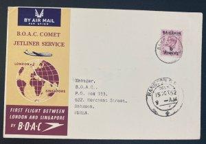 1952 Bahrain BOAC Comet Jetliner First Flight Cover To Rangoon Burma