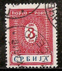 Serbia Stamp - #2NJ11/OD3 3d Vermillion & Blue Canc/LH 1942 Scott $12.00