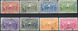 Haiti; 1949: Sc. # RA9-RA13: O/Used Cpl. Set