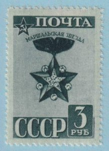 RUSSIA 831  MINT NEVER HINGED OG ** NO FAULTS VERY FINE!