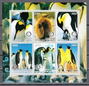 Benin, 2002 Cinderella issue. Penguins on a sheet of 6.  Rotary logo.