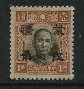 China Meng Chiang 1942 overprinted $1 mint o.g.