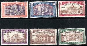 1925 Italian Somalia Holy Year Issue complete set MNH Sc# B5 / B8 CV: $48.00