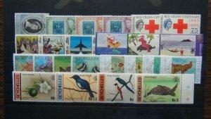 Seychelles 1953 1978 Wildlife Ports Fish Red Cross Post Office Coronation MNH