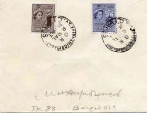 Cyprus 2m QEII Carobs and 3m QEII Grapes c1959 Ay. Epiphanios (Dagh), Cyprus ...