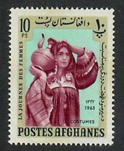 Afghanistan; Scott 667D; 1964; Unused; NH