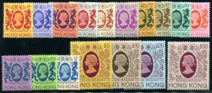 HERRICKSTAMP HONG KONG Sc.# 388-403 1982 Queen Elizabeth II Scott Retail $100.00
