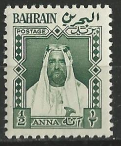 Bahrain  LOCAL (1953) Sheik - ½ anna   (1) VF Mint NH