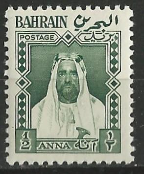 Bahrain  LOCAL (1953) Sheik - ½ anna   (1) VF Mint NH