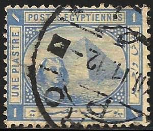 Egypt 1884 Scott# 37 Used