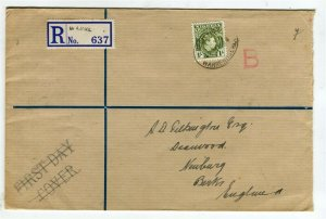 NIGERIA; 1938 early GVI issue Registered LETTER/COVER FDC fine used item