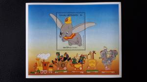 Disney - Grenada Grenadines 1988. ** MNH Block