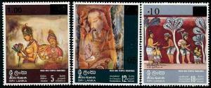HERRICKSTAMP SRI LANKA Sc.# 538-40 Overprint Stamps