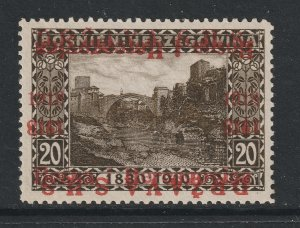 Yugoslavia a Bosnia etc ovpt inverted from the 1918 set