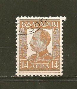 Bulgaria 235 Used