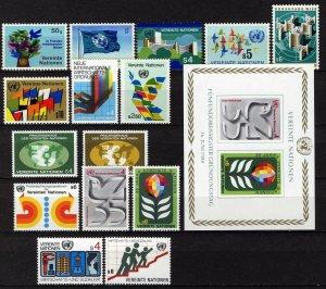 UN Vienna 1979-80, Complete run 2 years incl MS VF MNH, Mi 1-15, Bl 1