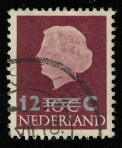 1958, Queen Juliana, Stamp of 1953, Surcharged, 12/10, MC #717 (T-7327)