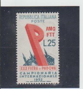 Trieste  Scott#  150  MH  (1952 Overprinted)