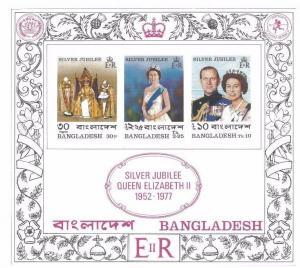BANGLADESH Souvenir Sheet #125a MNH Queen Elizabeth II - FBC2