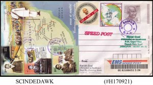 INDIA - 2007 EMS SPEED POST ENVELOPE TO JABALPUR WITH GANDHI MS