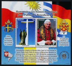 Uruguay 2114 MNH Pope Benedict XVI, Flags, Pope John Paul II, Crest