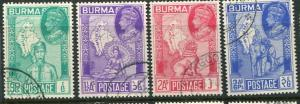 Burma #66-9 Used