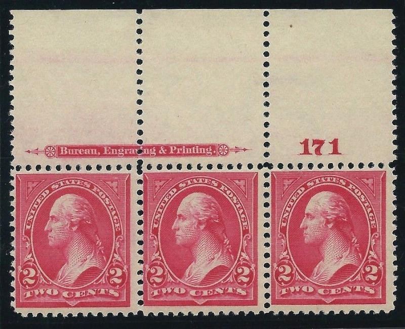 267 VF-XF MNH OG-2¢ Washington TOP PLATE# AND IMPRINT STRIP OF 3 (REM 267-12)